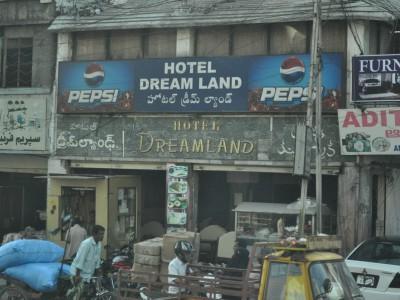 Indien_5: Altes und Neues